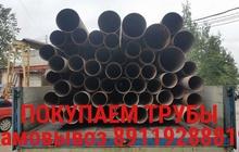 Спрос на трубы б/у, трубы лежалые и трубы новые