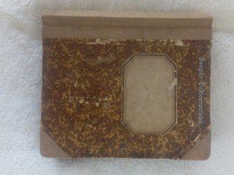 Свежее изображение Антиквариат продается старииная записная книга 33544812 в Санкт-Петербурге