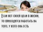 Увидеть изображение Работа на дому Информационный менеджер (удаленно) 32798859 в Архангельске