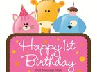 Скачать изображение Организация праздников Аниматоры на детский праздник 33543858 в Саранске