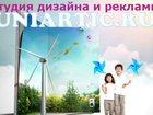 Фотография в Образование Курсовые, дипломные работы Студия дизайна и рекламы UniArtic предоставляет в Саранске 0