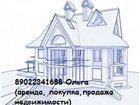 Фото в   Сниму дом или полдома на длительный срок. в Саранске 0