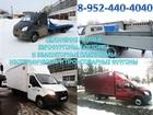 Свежее фото  Удлинение(переоборудование) автомобилей Газ3302;33023(фермер);Газель Next 36848749 в Саранске