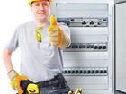 Фотография в Строительство и ремонт Строительные материалы ООО СТРОЙЭНЕРГОМОНТАЖ выполняет электромонтажные в Саранске 0