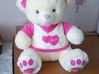 Новое фотографию Детские игрушки Пушистый мишка 39155462 в Саранске