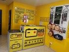 Смотреть фото Аккумуляторы АКБ HELP Специализированный магазин аккумуляторов 39738989 в Саранске