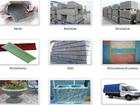 Просмотреть фото  Бетон, Брусчатка, Тротуарная плитка и ЖБИ от производителя 76903034 в Саранске