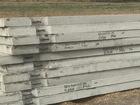 Скачать фотографию Строительные материалы Продам плиты дорожные ПДН и ПАГ-14 новые 79429709 в Саранске