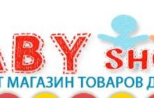 Интернет-магазин Babyshopik