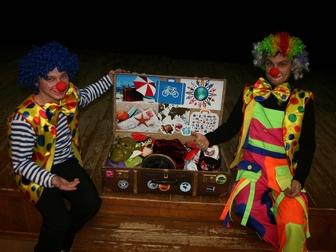 Уникальное фото  Клоуны Фокусники, 38337764 в Саранске
