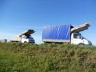 Фотография в Авто Транспорт, грузоперевозки Грузоперевозки в Саратове и области. т. 53-12-68. в Саратове 500