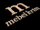 Просмотреть фотографию Производство мебели на заказ ООО Мебель Крым 33070983 в Симферополь