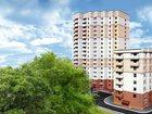Увидеть фотографию Квартиры в новостройках Продам 2к квартиру в новостройке 33803855 в Саратове