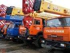 Свежее изображение Транспорт, грузоперевозки Автокран в аренду 33886310 в Саратове