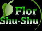 Скачать бесплатно фотографию  Продажа цветов,оформление праздников в Саратове и Энгельсе, 33961887 в Саратове