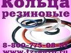 Скачать фото  Купить резиновое кольцо 34117975 в Саратове