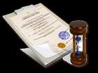 Изображение в Юридические услуги и фирмы Ликвидация фирм Дистанционно, электронно. Все регионы, всё в Владивостоке 21000