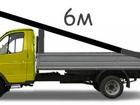 Смотреть фотографию  Грузоперевозки газель до 6 метров 34811261 в Саратове