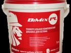����������� � ������������� � ������ ������������ ��������� ��������� BiMix ��������� �������� �������� � �������� 250