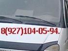 Фото в Авто Транспорт, грузоперевозки Грузоперевозки-Газель (высокая) , объем 12 в Саратове 12