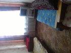 Смотреть foto Аренда жилья сдаю комнату на Навашина 35104956 в Саратове