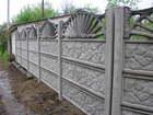 Фотография в   Продам забор облегченный ж/б с фактурой под в Саратове 360