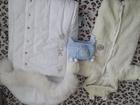 Смотреть изображение Детская одежда Зимний конверт 35797816 в Саратове