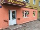 Уникальное фото Коммерческая недвижимость Магазин в аренду от хозяина 35827285 в Саратове