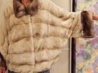 Смотреть изображение  Продам шубу норковая новую номерную 36859761 в Саратове
