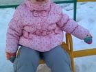 Скачать бесплатно фотографию  к зиме готова 36961935 в Саратове