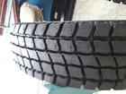 Изображение в Авто Шины Продаю НОВЫЕ шины на Маз Камаз:  Шина кама в Саратове 6000