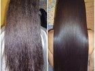 Foto в Услуги компаний и частных лиц Парикмахерские услуги Кератиновое выпрямление, ботокс волос, полировка, в Саратове 600