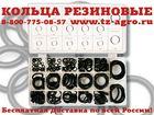 Фото в   кольцо резиновое уплотнительное для канализационных в Москве 62