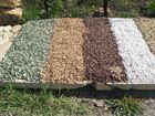 Просмотреть фотографию Отделочные материалы Природная крошка - яшма, кремний, змеевик 37416665 в Саратове