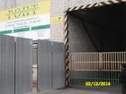 Уникальное foto Коммерческая недвижимость Сдам в аренду 37674151 в Саратове