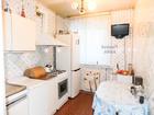 Фото в Недвижимость Продажа квартир Продаётся двухкомнатная квартира, в кирпичном в Саратове 2800000