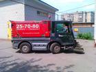 Новое фотографию Подметально-уборочная машина Продам дорожный пылесос вакуумно-подметальная уборочная машина, 38284376 в Москве