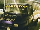 Фото в   Предлагаю услуги частного эвакуатора на базе в Саратове 1000