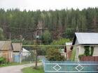 Скачать foto  Продам кирпичный дом в с, Большие Озерки 38773242 в Саратове