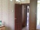 Свежее фотографию Аренда жилья Сдам кирпичный дом в районе Автовокзала, улица Большая Садовая 42287354 в Саратове