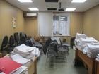 Уникальное изображение  Сдаются в аренду офисные помещения 44863841 в Саратове