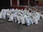 Просмотреть фото Разное вывозим строительный мусор в мешках т 464221 без выходных Саратов 53015978 в Саратове