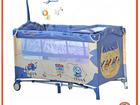 Новое фотографию Детская мебель Манеж-кроватка GEBURT синяя 63717223 в Саратове