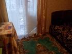 Новое фотографию  Сдаю комнату на Астраханской-Детский парк 64198991 в Саратове