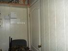 Увидеть изображение Аренда нежилых помещений Сдаю помещение 100 м, кв, в аренду на ул, Киевская 5 67802893 в Саратове