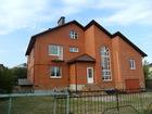 Новое изображение Дома Продам коттедж в Сосенки 1 68196501 в Саратове