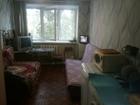 Срочно продается комната в трехкомнатной коммунальной кварти