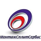 Ремонт кондиционеров в Саратове
