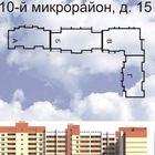 3-комнатная квартира в кирпичной новостройке Солнечный-2