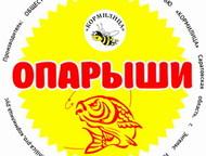 Опарыш купить в Саратове Опарыш для рыбалки продаем в Саратове фасованный в банк